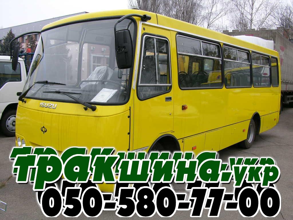 На фото автобус для городских перевозок Богдан А092 02