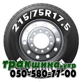 Грузовые шины 215/75 R17.5