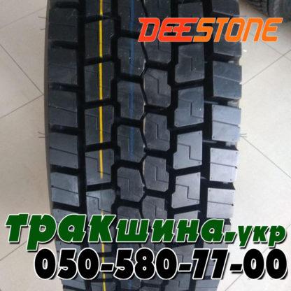 Рисунок протектора шины Deestone SS431