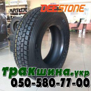 Шина 315/80 R22.5 Deestone SS431