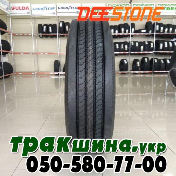 Шина Deestone SV401 315/80 R22.5