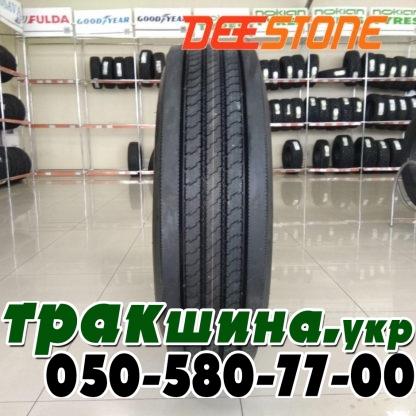 Фото протектора грузовой шины Deestone SV401