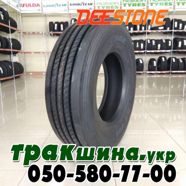 Шина 315/80 R22.5 Deestone SV401