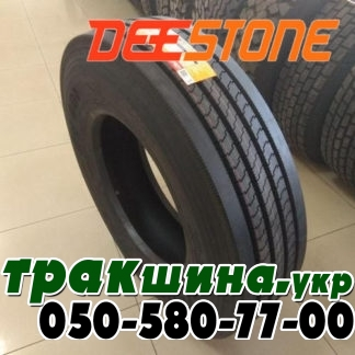 Фото грузовой шины Deestone SV401