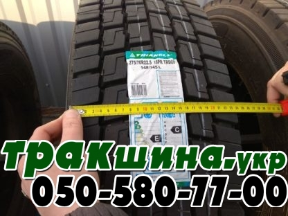 Фото ширины протектора шины 275/70R22-5 Triangle TRD06