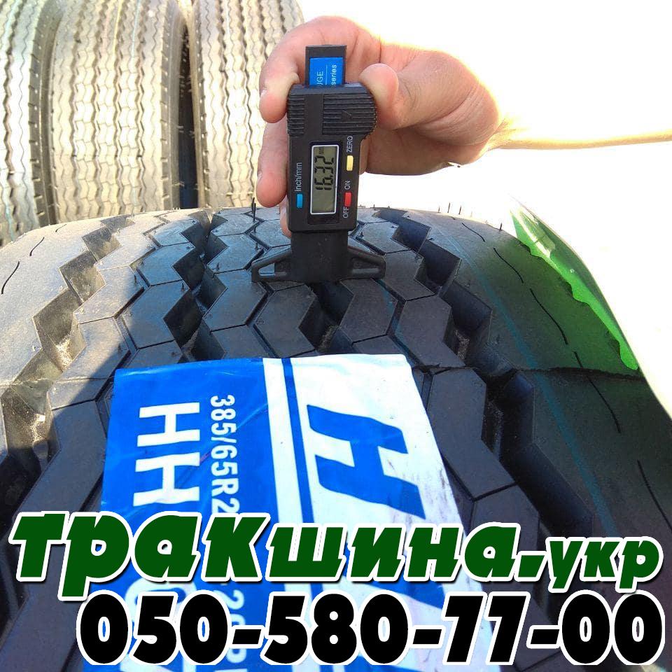 Глубина протектора грузовой шины 385/65 R22.5 hifly hh107