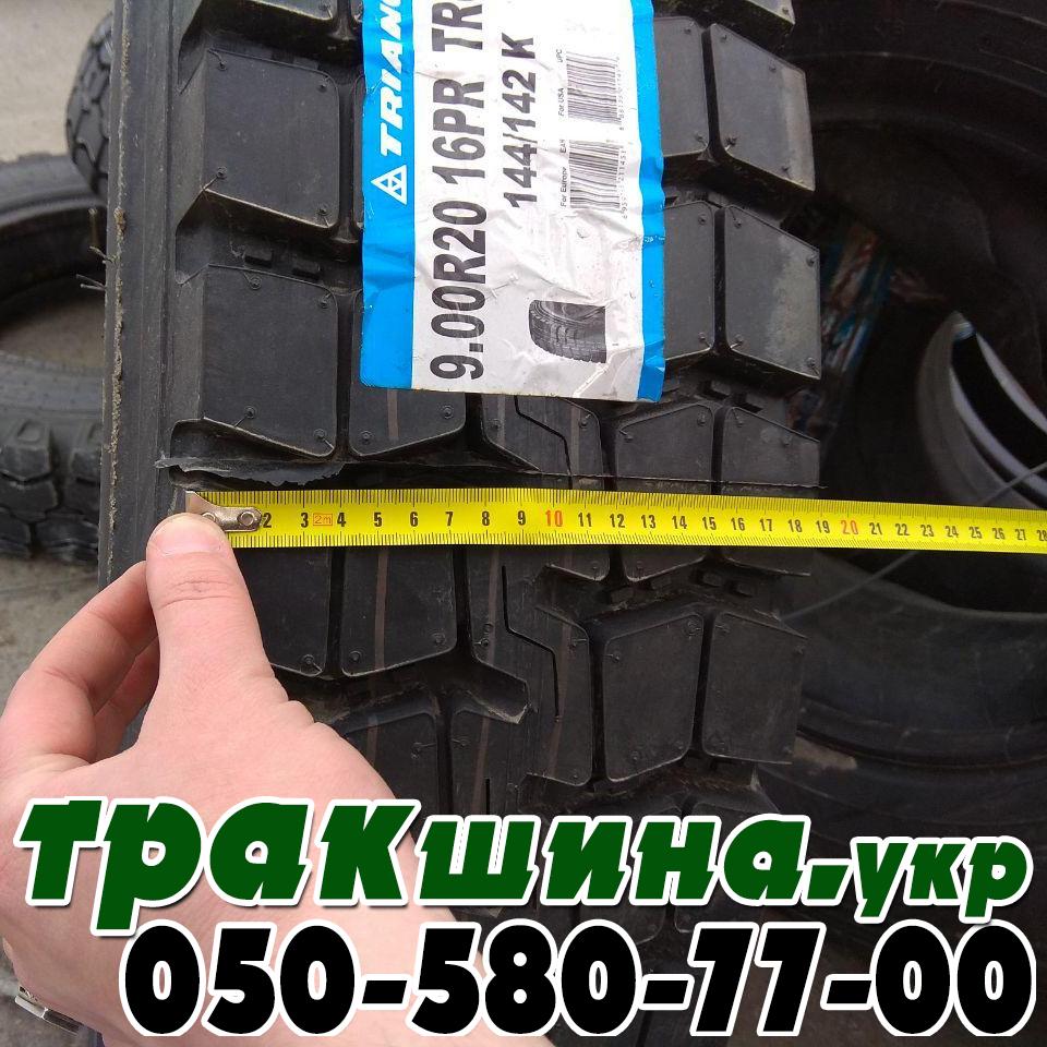 Ширина протектора шины 260 508 Triangle TR690 9.00 R20 144/142K 16PR ведущая