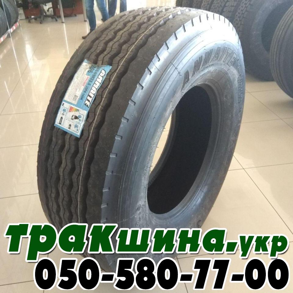 Грузовая шина 385/65R22.5 annaite 396 на полуприцеп