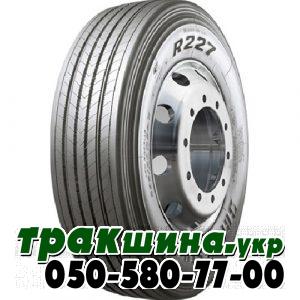 Bridgestone R227 265/70R17.5 138/136M руль