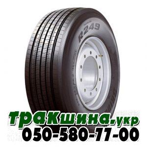 315/80 R22.5 Bridgestone R249 154/150М рулевая