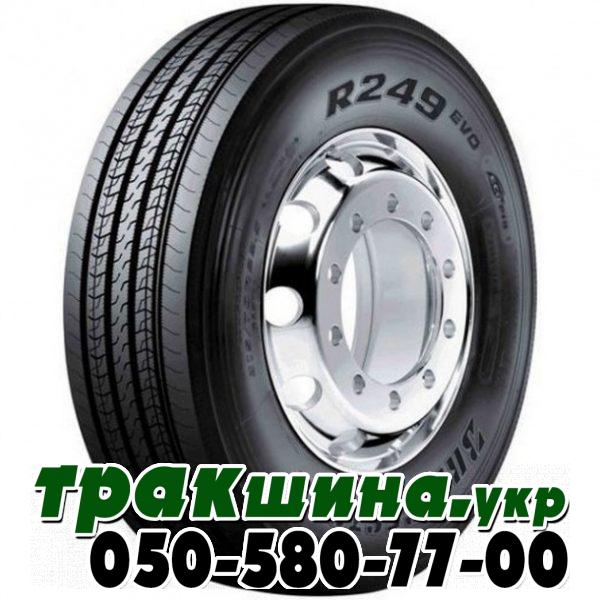 315/60R22.5 Bridgestone R249 EVO 154/148L Рулевая