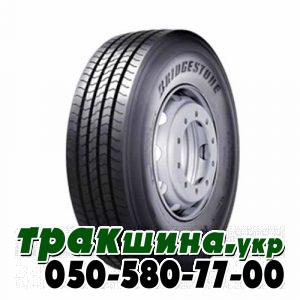 Bridgestone R297 315/70 R22.5 152/148M рулевая