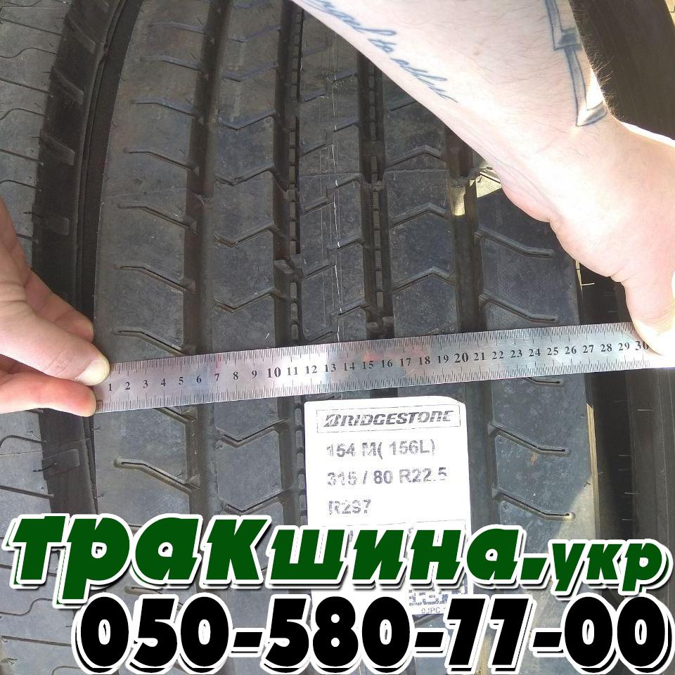 Ширина протектора шины Bridgestone R297 315/80r22.5