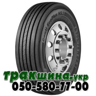315/70 R22.5 Continental HS3 Eco-Plus 154/150L 18PR рулевая  Изображение шины