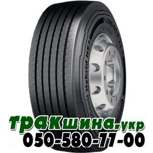 на фото показана рулевая шина 265/70 R19.5
