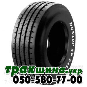 Dunlop SP 241 425/55 R19.5 160J прицепная