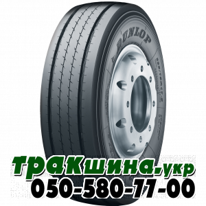 Dunlop SP 252 235/75 R17.5 143/141J прицепная