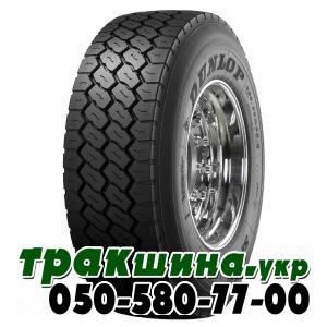 Dunlop SP282 385/65R22.5 160K Прицепная