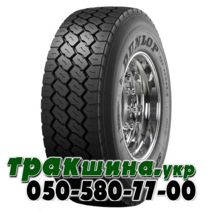 Dunlop SP 282 385/65R22.5 160K Прицепная