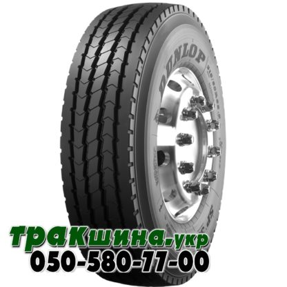315/80 R22.5 Dunlop SP 382 156/150K рулевая