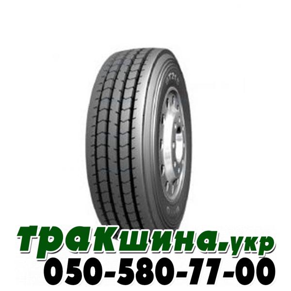 Force Truck Trail 51 385/65R22.5 160L Прицепная