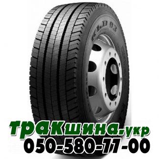 Фото шины 315/80 R22.5 Kumho KLD03 156/150L 18PR ведущая