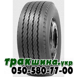 Грузовая шина Kapsen HS166 385/65R22.5 160J Прицепная