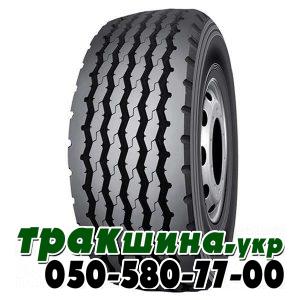 Шина Kapsen HS209 385/65R22.5 160K Прицепная