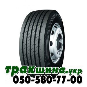 Long March LM168 385/65R22.5 160K Прицепная