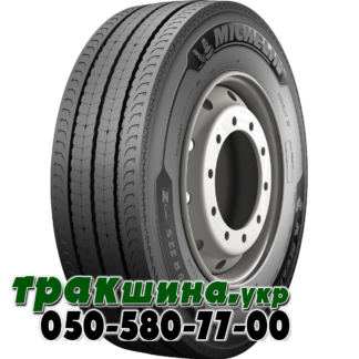 Michelin X Multi Z 245/70 R19.5 136/134M рулевая  Изображение шины