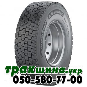 295/80R22.5 Michelin X MultiWay 3D XZE 129/161M рулевая