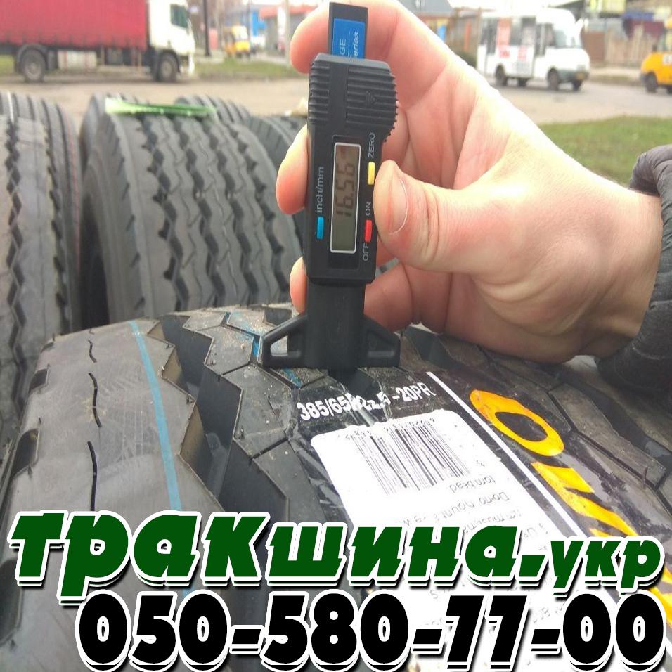Фото глубины протектора шины 385/65 R22.5 Ovation VI-022