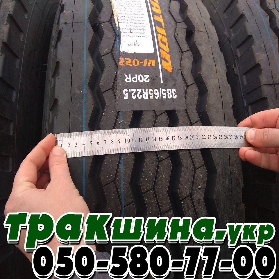 Фото ширины протектора шины 385/65 R22.5 Ovation VI-022