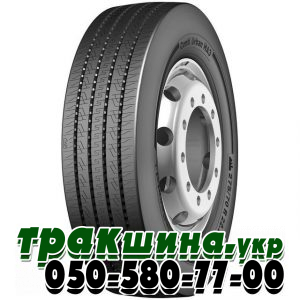 Фото шины Continental HA3 Urban 275/70 R22.5 150/145J универсальная