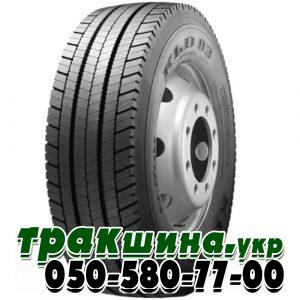 Фото шиныKumho KLD03 295/60 R22.5 150/147K 16PR ведущая