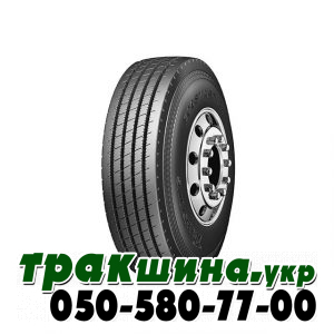 TransKing Ecosmart 37 385/65R22.5 160K Прицепная