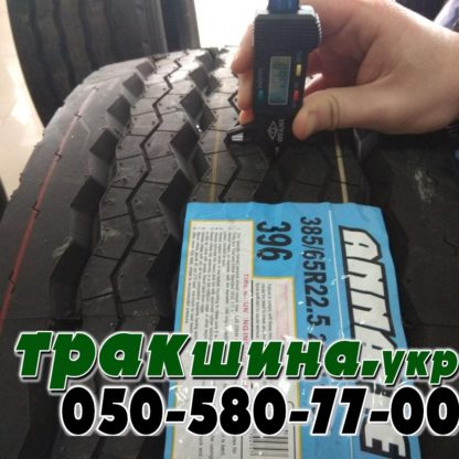 Фото глубины протектора шины 385/65 R22.5 Annaite 396
