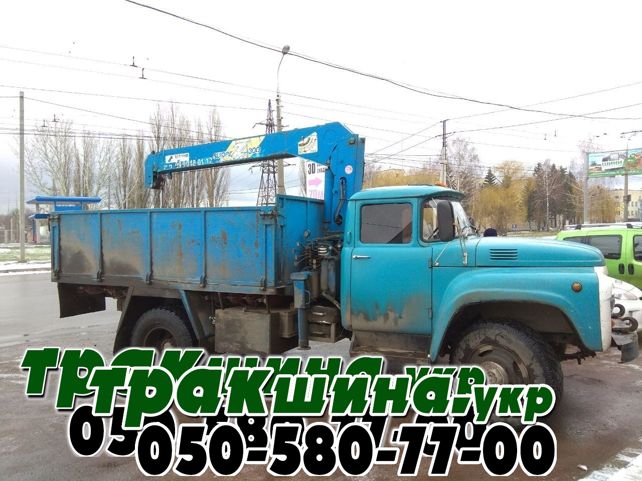 На фото шина truck-zil-131-on-which-truck-tires-belshina-in142-bm