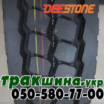 Рисунок протектора грузовой шины Deestone SK423