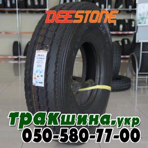 Шина Deestone SK423 12.00 R20