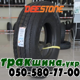 Фото грузовой шины Deestone SK423