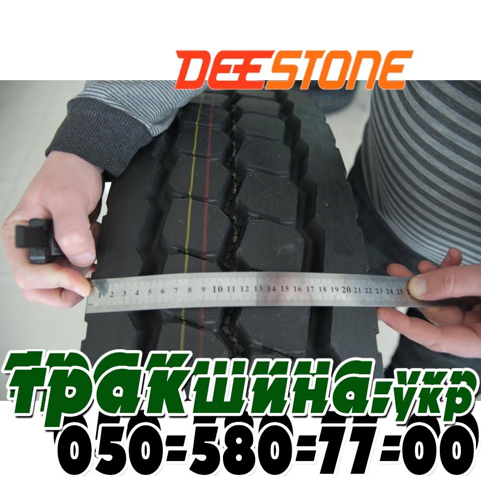 Ширина протектора грузовой шины Deestone SK423