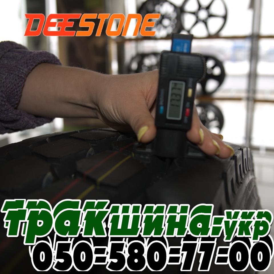 Глубина протектора грузовой шины Deestone SK423