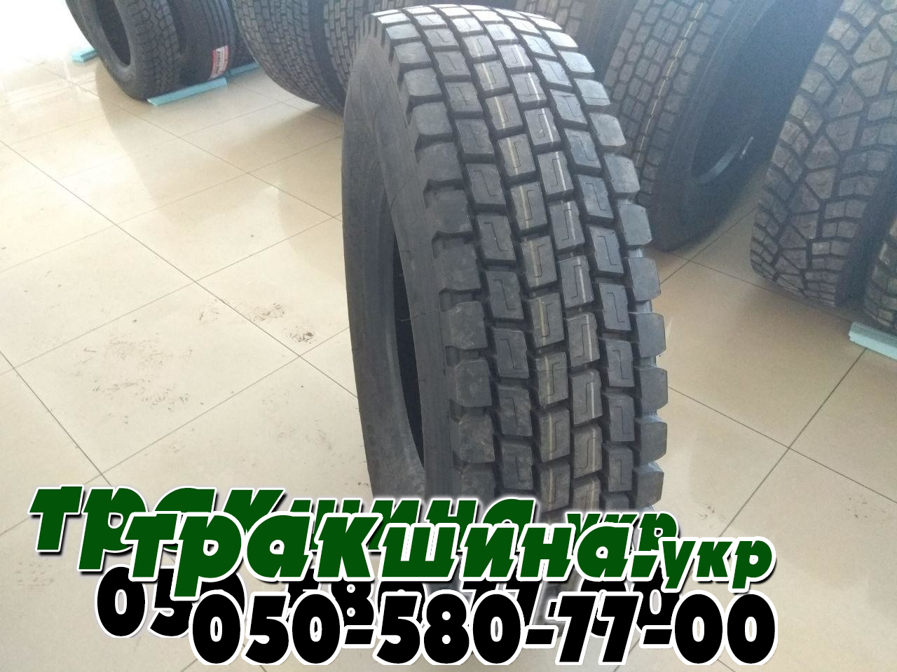 Рисунок протектора шины 315/80R22.5 тяга со стандартным рисунком протектора