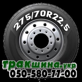 Шины 275/70 R22.5