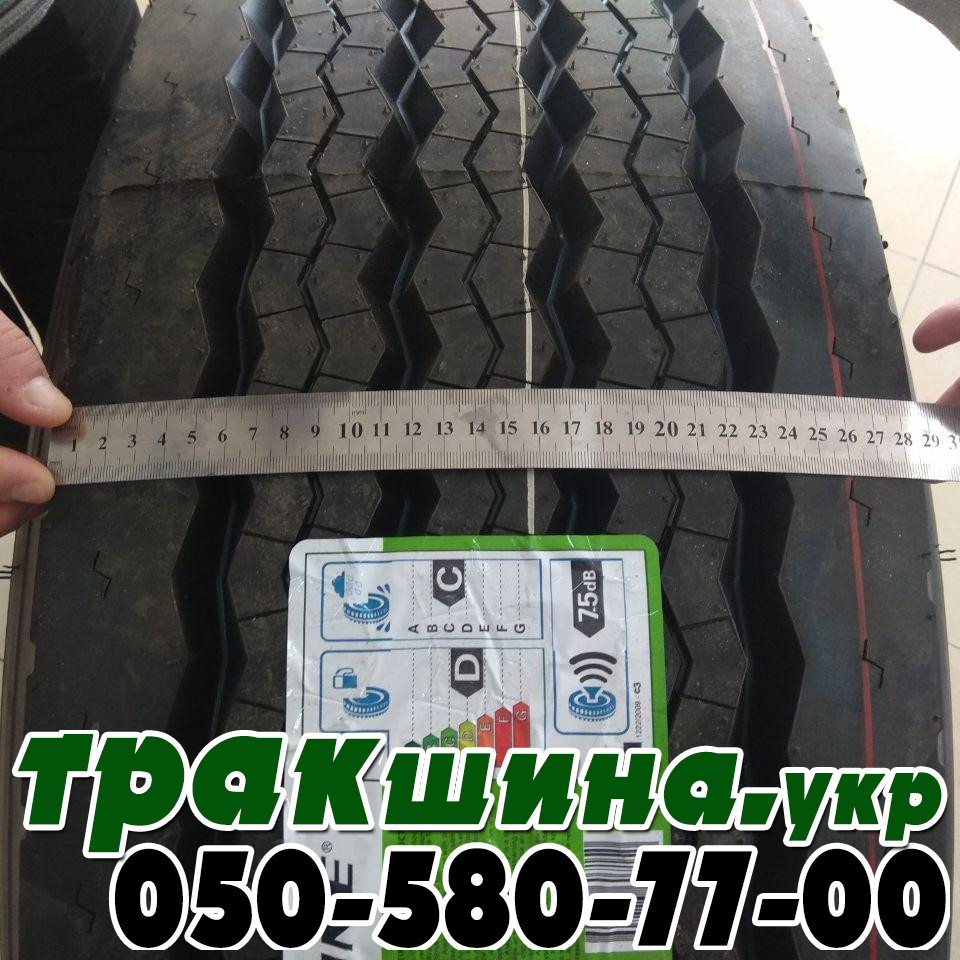 Фото ширины протектора шины 385/65 R22.5 Aufine AF327