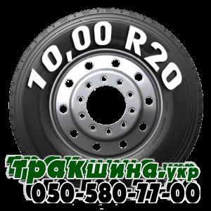 Шины 10.00 R20 (280 508)