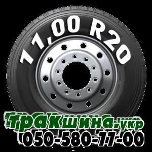 Шины 11.00 R20 (300 508)