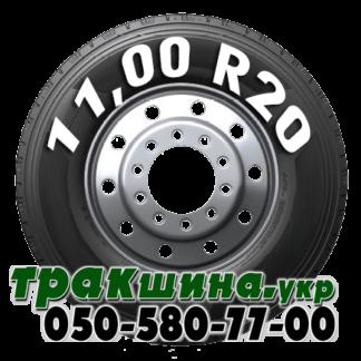 Грузовые шины 11.00 R20