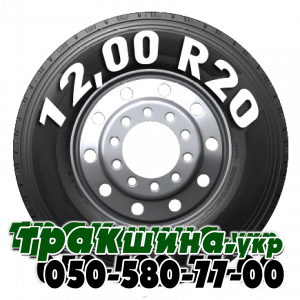Шины 12.00 R20 (320 508)